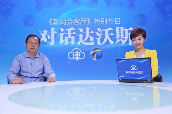 3-津云新媒体专访南开大学经济研究所所长、中国新一代人工智能发展战略研究院首席经济学家刘刚.jpg